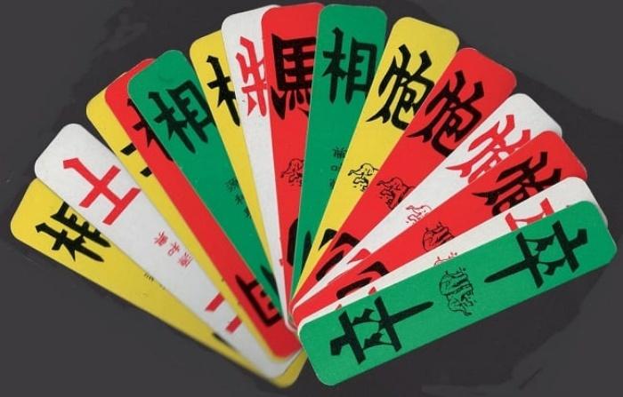 Bài tứ sắc hay bài màu là trò đánh bài có xuất xứ từ Trung Quốc mang tên gọi gốc Si Se Pai